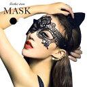 コスプレ バニーガール マスク 仮面 ハロウィン衣装 スクリーム マスク イベント コスチューム 仮装 マスク 仮面 おばけ お化け 絶叫計画 変装 お面 おめん マスク 仮面 パーティー グッズ 仮