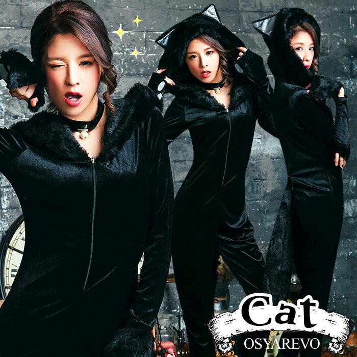 ハロウィン コスプレ 黒猫 コスチューム ねこ こすぷれ 大きいサイズ XL 衣装 コスチューム コスプレ衣装 セクシー アニマル ゴスロリ オールインワン レディース ねこ耳 黒 m l xl 2l 大人 女性 コスプレ