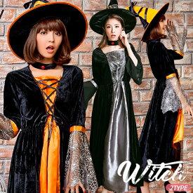 ハロウィン コスプレ 魔女 魔法使い セット ハロウィン 仮装 衣装 レディース ブラック オレンジ シルバー パープル レース セクシー コスチューム ハロウィンコスプレ かわいい ワンピース 大人用