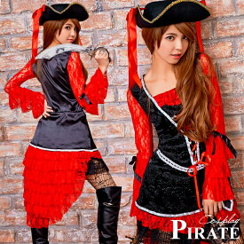 ハロウィン コスプレ 海賊 パイレーツ コスチューム 仮装 衣装 レディース halloween コスプレ衣装 cosplay
