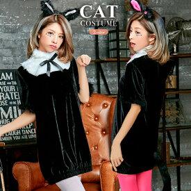 ハロウィン コスプレ バニーガール 仮装 黒猫 大人 女性 コスプレ かわいい アニマル 黒猫 ゴスロリ ワンピース レディース 黒猫 セクシー 大きいサイズ 大人 レディース バニー
