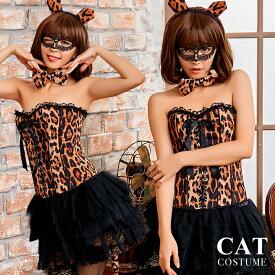 クリスマス コスプレ 猫 コスチューム レオパード 猫耳 コスプレ衣装 豹柄 レオパードキャット セクシー猫 ハロウィン仮装 ハロウィン衣装 女性 大人 セクシー ハロウィン