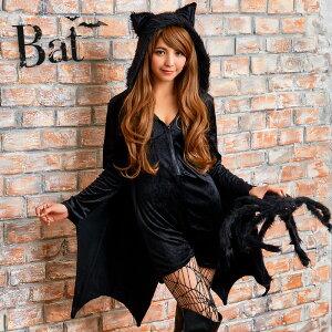 ハロウィン コスプレ コウモリ コスチューム ヴァンパイア 吸血鬼 ドラキュラ コスプレ衣装 私服でハロウィン 大人 コスチューム アニマル villan 女性 仮装 衣装 こうもり