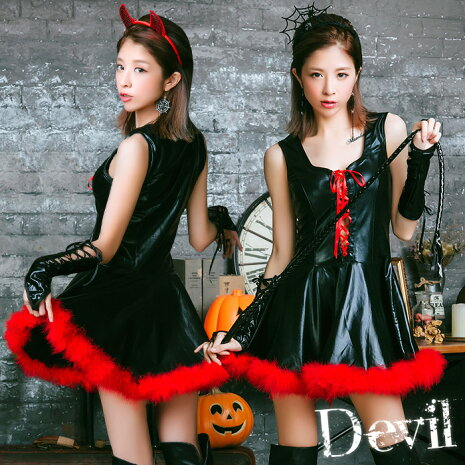 ハロウィン コスプレ 悪魔 魔女