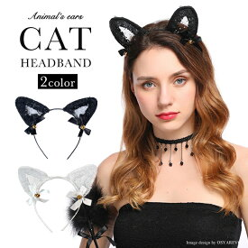 ヘアアクセ ヘッドピース キャット ハロウィン アイテム 猫 ねこ ネコ 小物 ねこ耳 ネコ耳 ねこみみ カチューシャ ブラック 黒 イベント パーティー