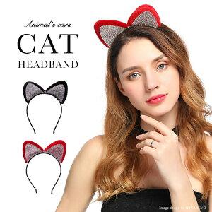 ハロウィン コスプレ カチューシャ 猫耳 うさ耳