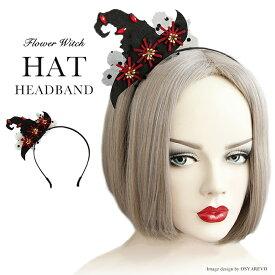 ミニハットカチューシャ ハロウィン飾り 仮装 ウィッチハット 魔女帽子 heloween おしゃれ
