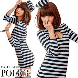 2ec6eaa91ca32 ハロウィン コスプレ 囚人 コスチューム セクシー 女性 囚人服 コスプレ衣装 プリズン 仮装 変装 レディース ハロウィン仮装
