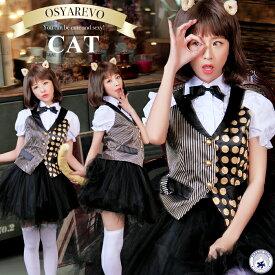 109044e973812 ハロウィン コスプレ 猫 レディース 仮装 黒猫 タキシードキャット アニマル コスプレ衣装 コスチューム 可愛いコスプレ ハロウィン