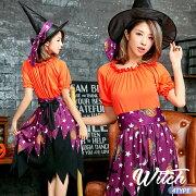 ハロウィンコスプレ魔女コスプレ衣装猫星かぼちゅウィッチコスチューム仮装衣装可愛い大きいサイズレディースパンプキン大人女性Halloween魔法使いオレンジ帽子付きリボンイベント