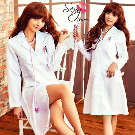 ハロウィン コスプレ ナース ナース服 仮装 衣装 女医コス 白衣 コスチューム 看護婦 コスプレセクシー 制服 ナース M-2L XL 医者 女医 ホワイト 白 こすぷれ 大人 レディース