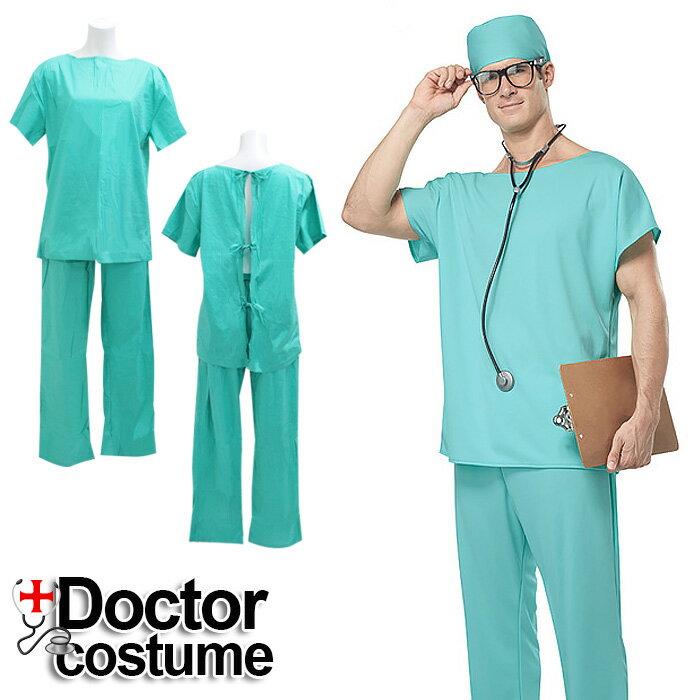 コスプレ メンズ ハロウィン 男性用 ドクター 手術着 医者 手術着 ハロウィン 仮装 衣装 コスチューム 大人用 メンズ ホラー ゾンビ