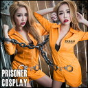 囚人 コスプレ ポリス プリズンガール ハロウィン コスプレ 囚人 セクシー ハロウィン 衣装 orange プリズンレディー 囚人 コスチューム 変装 囚人 女性用 大人用 レディース パーティー