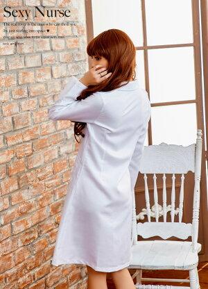 コスプレ女医ナース大きいサイズナース服女医看護婦白衣コスプレコスチュームハロウィンコスプレ衣装保健室保健の先生先生セクシー衣装仮装レディース女教師