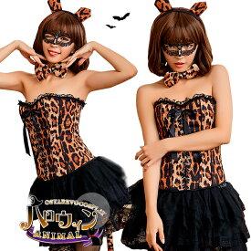 ハロウィン コスプレ 猫 コスチューム レオパード 猫耳 コスプレ衣装 豹柄 レオパードキャット セクシー猫 ハロウィン仮装 ハロウィン衣装 女性 大人 セクシー