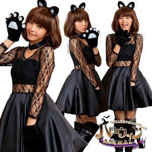 ネコ猫コスチューム仮装黒猫衣装バニーガールセクシー黒猫アニマルゴスロリレースワンピースミニワンピレディースねこ耳ロリィタ黒ガーリードレス大人ハロウィンコスプレコスチューム衣装