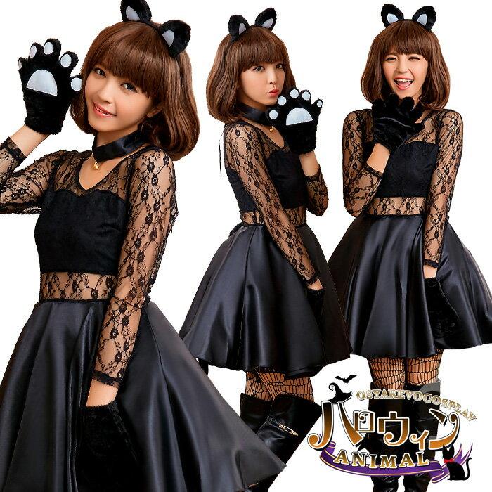 ハロウィン コスプレ 衣装 仮装 黒猫 猫 ネコ バニーガール コスチューム セクシー 大きいサイズ ゴスロリ レース ワンピース ミニワンピ レディース ねこ耳 女豹 黒 大人 バニー