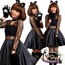 【予約販売:9月下旬ころ入荷予定】 ハロウィン コスプレ ネコ 猫 コスプレ衣装 コスチューム 仮装 黒猫 女豹 衣装 バ…