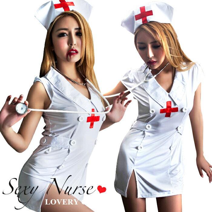 ハロウィン コスプレ ナース ナース服 大きいサイズ ワンピース ハロウィン ニーハイ コスチューム セクシー 制服 ナース 大きい 白 ナースコスプレ コスチューム コスプレナース 看護婦 医者 女医 レディース 衣装 仮装 あす楽