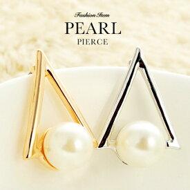 ピアス パール アクセサリー トライアングル フレーム 三角形 銀 シルバー 金 ゴールド オープン デイリー 結婚式 カジュアル ファッション雑貨 ギフト 大人 レディース 女性