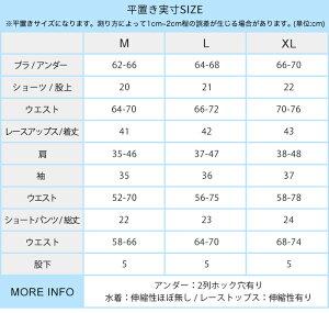 水着体型カバー大きいサイズレディースオフショルレースオフショルダーショートパンツかわいいエスニックおしゃれママMLXLLL4点セットビキニmizugi2018新作通販楽天