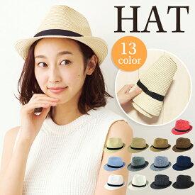 【2点以上購入で15%OFF】[帽子] 13色 ベーシック ストロー ハット折りたためる ストローハット 麦わら帽子 ミックスペーパーハット 日よけ 帽子 メンズ レディース 57cm-59cm
