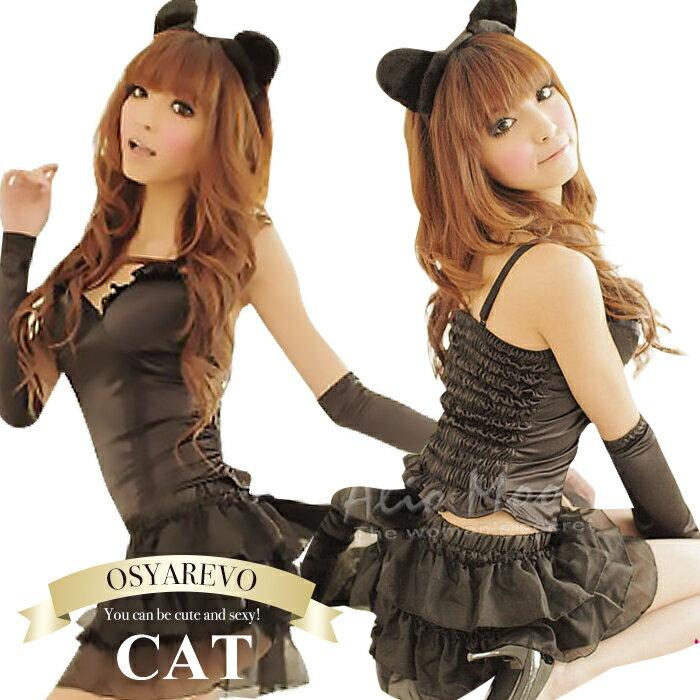 ハロウィン コスプレ 猫 コスチューム 仮装 黒猫 衣装 コスプレ衣装 セクシー ブラック キャット ねこ ネコ耳 レディース 大人用 しっぽ 猫耳 通販 可愛い 女性 大人