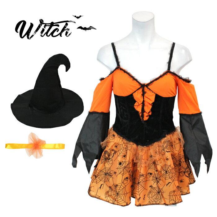 コスプレ 衣装 子供 魔女 ウィッチ 帽子 女の子 可愛いキッズ 子供 こども キッズ コスチューム衣装 cosplay costume 魔法使い 3点セット