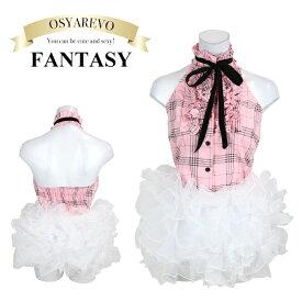 コスプレ ゴスロリ パニエ スカート トップス セット セパレート コスプレ衣装 レディース 可愛い ピンク チェック柄 ホワイト スカート ゴスロリ衣装 仮装 コスチューム