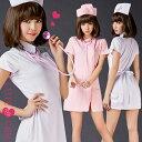ハロウィン コスプレ ナース ナース服 衣装 ピンク 可愛い コスチューム 送料無料 m-2L看護婦 セクシー 制服 ミニスカ 女医 セクシー 大きいサイズ エロ 大人 レディース