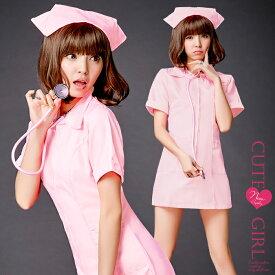 ハロウィン コスプレ ナース ナース服 衣装 仮装 コスチューム 看護婦 コスプレセクシー 制服 ミニスカ ナースキャップ pink M-2L ピンク 医者 女医