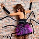 【返品交換不可】ハロウィン コスプレ 蜘蛛女 毒蜘蛛 スパイダー 魔女 コスプレ衣装 女性 コスチューム ホラー スコーピオン レディース おもしろ仮装