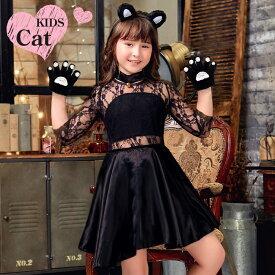 ハロウィン コスプレ キッズ 子供 猫 ネコ コスプレ衣装 仮装 黒猫 ねこ 可愛いコスプレ 女の子 猫耳 キュート 肉球 手袋 レース袖 ワンピース セット 親子 お揃い 小さいサイズ 110 120 130 通販