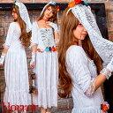 ハロウィン コスプレ 花嫁 ゾンビ コスチューム 仮装 衣装 ホラー 大人用 ゴースト bride レディース Halloween