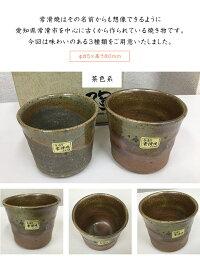 【プレゼント贈り物お祝い誕生日】ペアカップ酒陶器常滑焼カップセット夫婦カップ焼酎カップ日本製湯呑