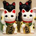 招き猫(3号)手長 常滑焼 置物
