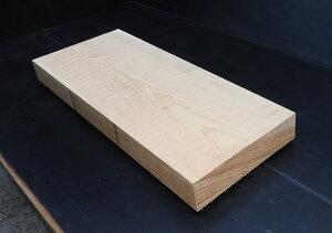 赤松一枚板 赤み 彫刻材 良材 原板 国産幅320×厚み70×長さ780mm上小無地 送料無料