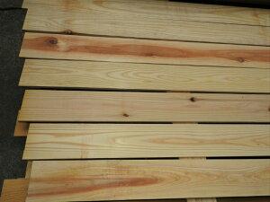 杉板 杉のバラ板 36枚入り野地板 木材 国産 DIY