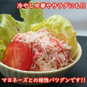 カニ風味蒲鉾(フレーク)500g
