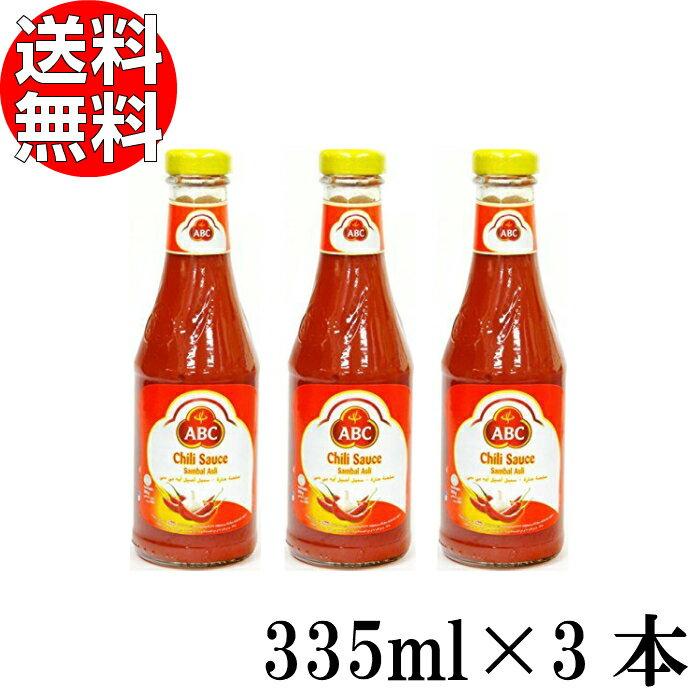 ABC サンバルアスリ チリソース 335ml×3本 調味料 インドネシア ハラル認証 ギフト
