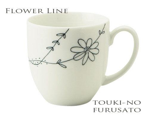 フラワーラインU型マグ【マグカップ・340cc・H9cm・磁器・日本製】【trys亜】