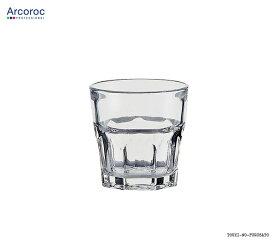 \クーポン配布中!/ARCグラニティオールド160cc 容量160cc H7.3cm グラス ドリンク タンブラー アルク アルコロック Arcoroc 業務用 強化ガラス trys光