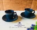 スパダスカンジナビアンブルーコーヒーカップ&ソーサー2個セット 容量180cc C&S 碗皿 ティーセット ヴィンテージ 青 …