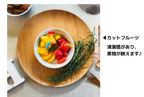 サイズ詳細白い食器グラタン皿セット