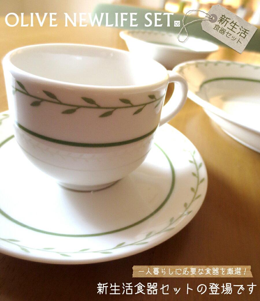 新生活オリーブ食器セット カフェ風 ナチュラル シンプル リーフ 北欧風 緑 葉っぱ 一人暮らし 国産 美濃焼 食器セット おしゃれ 木製スプーンおまけ付き stockヤ