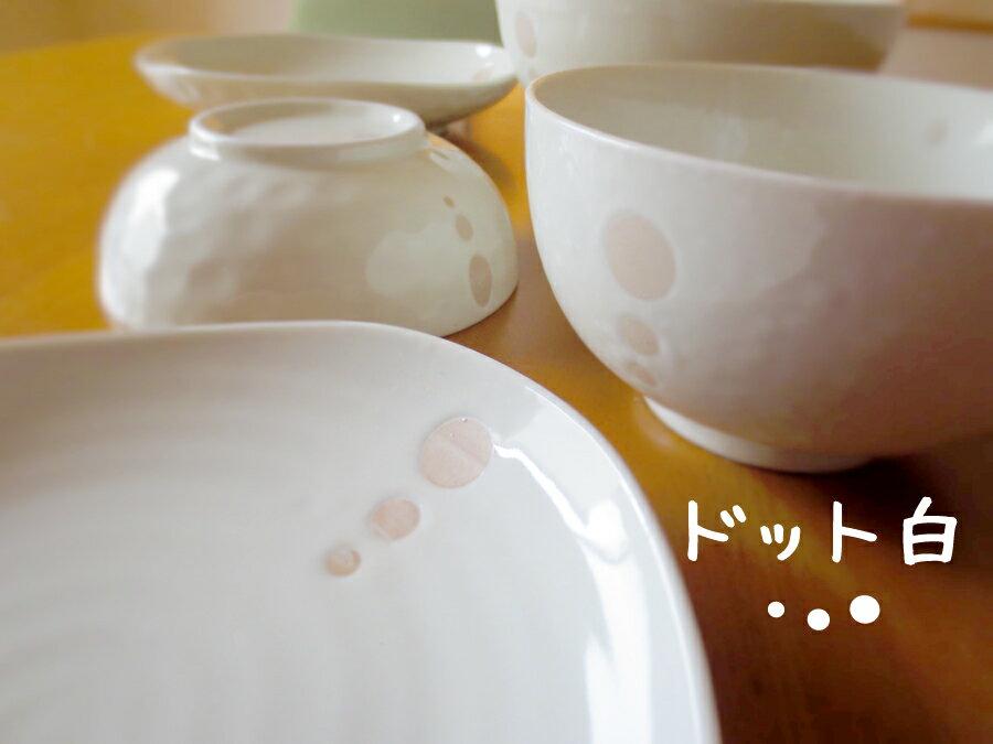 ドット白・新生活食器5点セット【水玉・白・食器セット・一人暮らし・国産・美濃焼】【stockヤ】