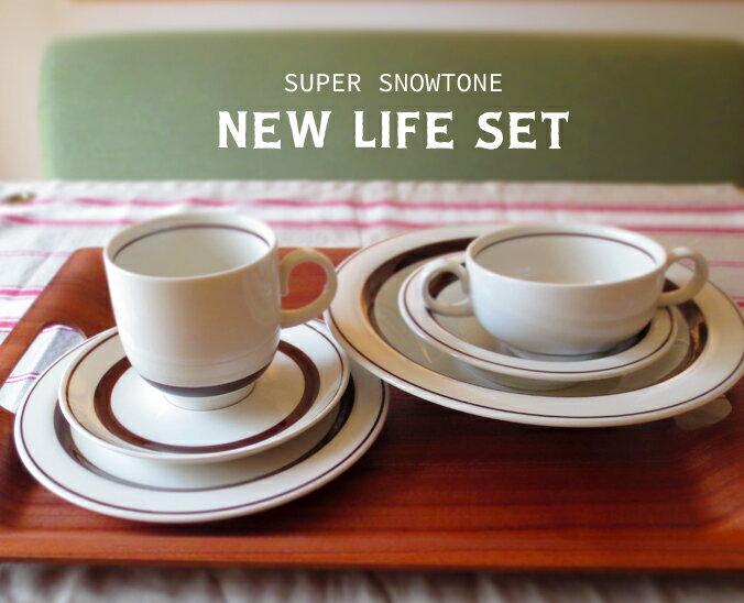スーパースノートン食器6点セット カフェ風 北欧風 食器セット おしゃれ 一人暮らし 国産 美濃焼 スープカップ stockヤ 新生活