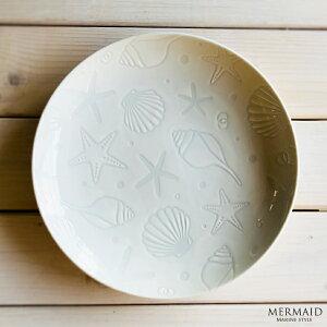 限定クーポンあり!MERMAIDメインプレート ホワイト 直径23.8cm 白 アイボリー 丸皿 大皿 メイン皿 パスタ皿 海 マリン 貝殻 海星 サンゴ マーメイド おしゃれ インスタ映え 西海岸風 リゾート