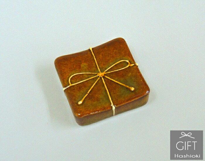 ギフト・チョコはしおき【幅:約3cm・陶器箸置き・リボン・チョコレート色×白】【trysケ】