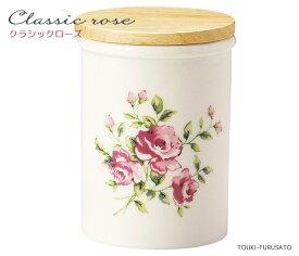 《割引クーポン有》【在庫限り終了】クラシックローズ キャニスターL【540cc 薔薇 アンティーク調 陶器 保存容器 木蓋】【trysケ】